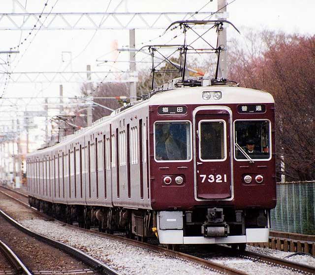 阪急7300系7321F